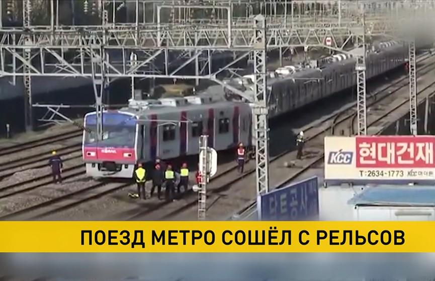 В Сеуле поезд в метро сошёл с рельсов