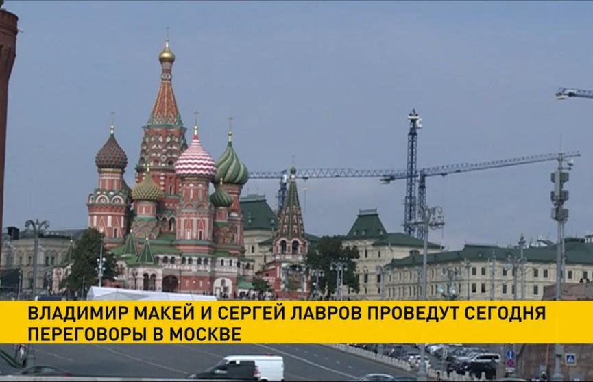 Владимир Макей и Сергей Лавров проведут переговоры в Москве