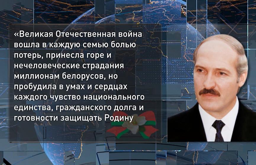 Александр Лукашенко направил соотечественникам поздравление с 75-летием освобождения Беларуси и Днем Независимости