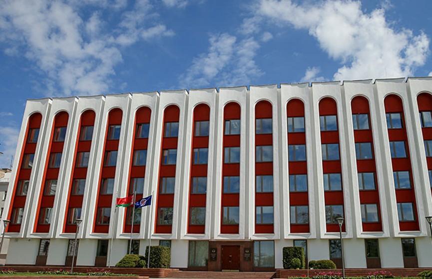 МИД: Беларусь приостанавливает свое участие в инициативе ЕС «Восточное партнерство»