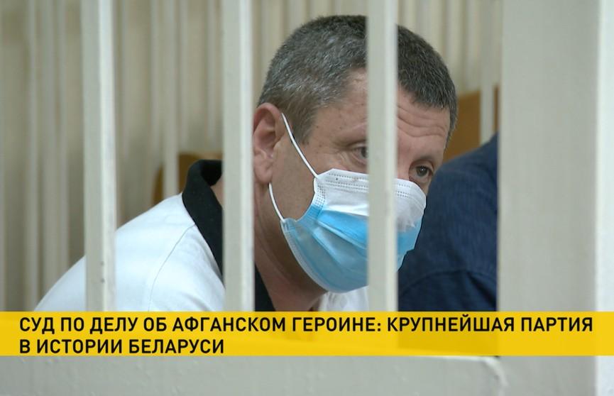 В Минске начался суд над наркодилерами по делу о самой крупной партии героина в истории страны