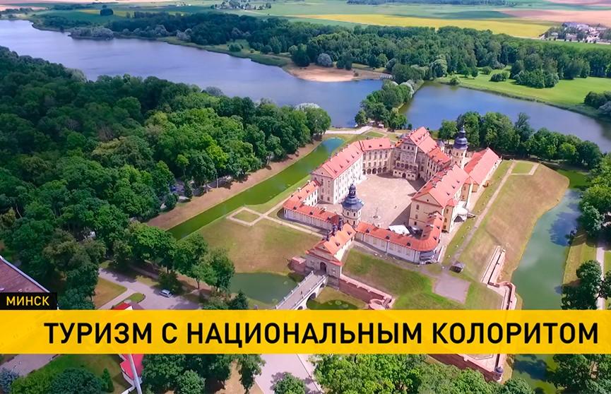 Куда поехать в отпуск, если границы закрыты? Ответ представили на выставке «Отдых-2021» в Минске