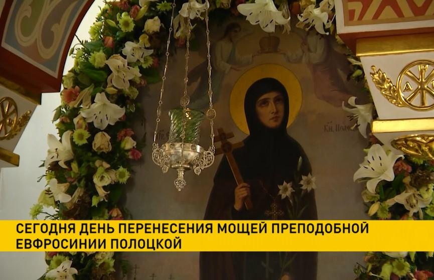 Память о святой Евфросинии Полоцкой чтут православные