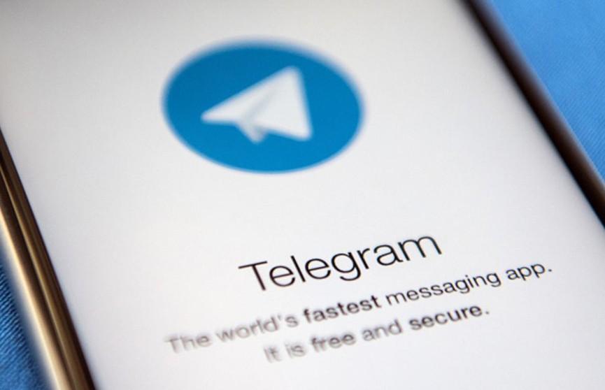 Telegram стал вторым по количеству скачиваний мессенджером в США