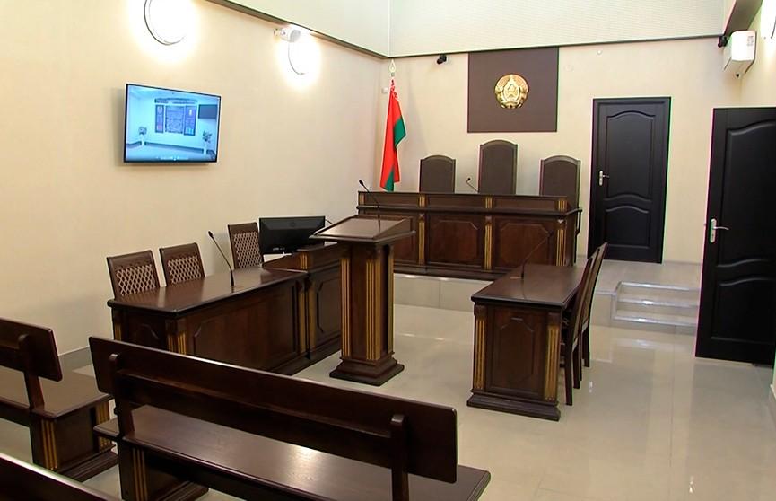 Здание суда Калинковичского района открыли после реконструкции