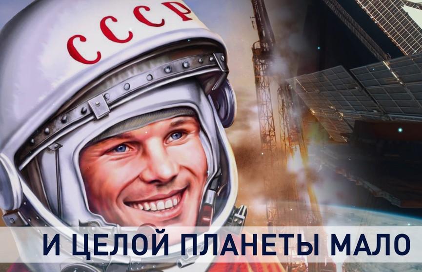 И целой планеты мало. Гагарин – глазами близких, друзей и коллег