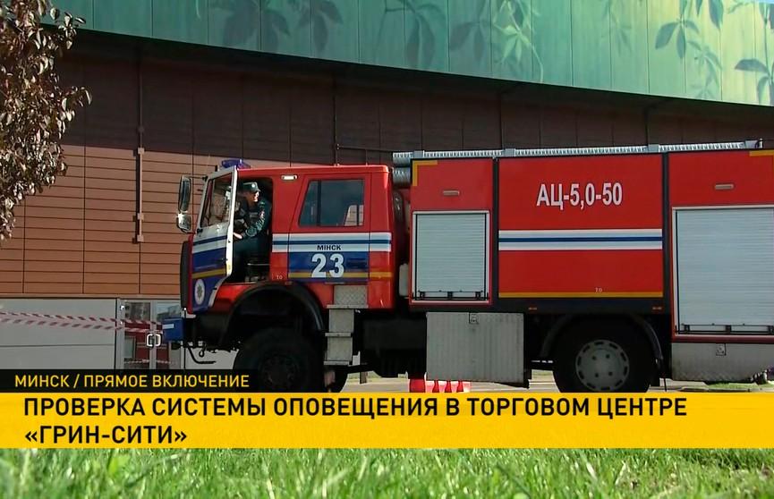 Единый день безопасности: масштабное учение спасателей прошло в торговом центре Минска