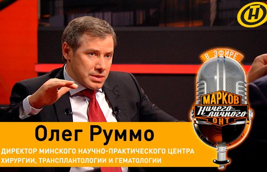 Олег Руммо – о цене трансплантологии, помощи от IT, санкциях ЕС и главном вопросе Президенту