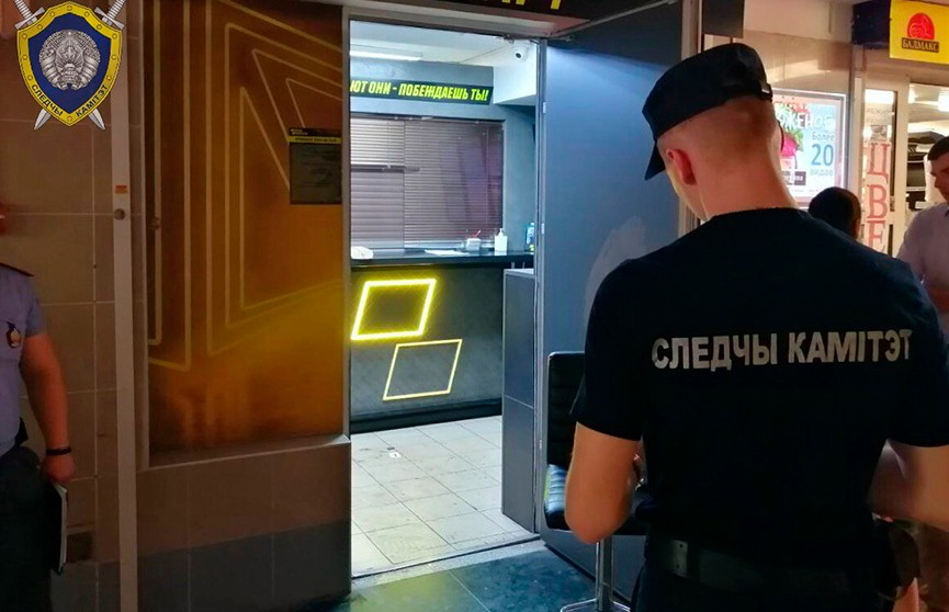 Разбойное нападение совершено на букмекерскую контору в Минске