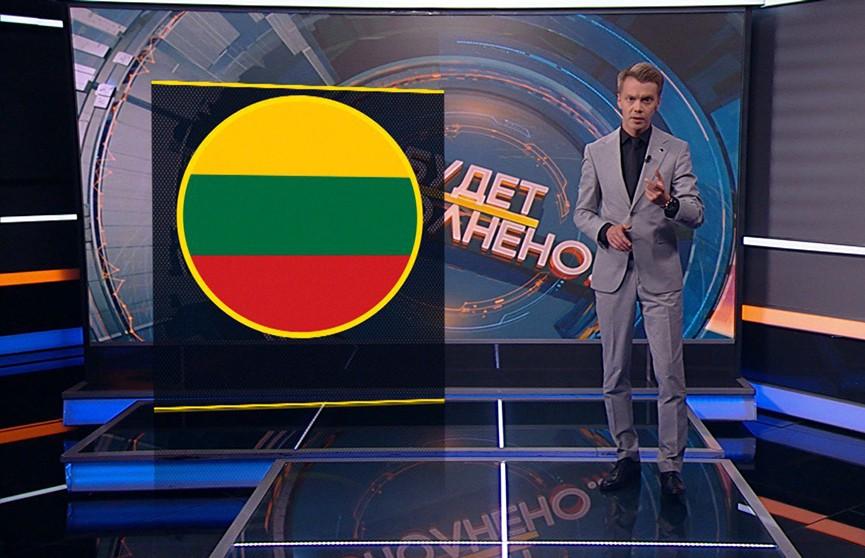Игорь Тур о жестком разгоне протестов в Литве. Рубрика «Будет дополнено»