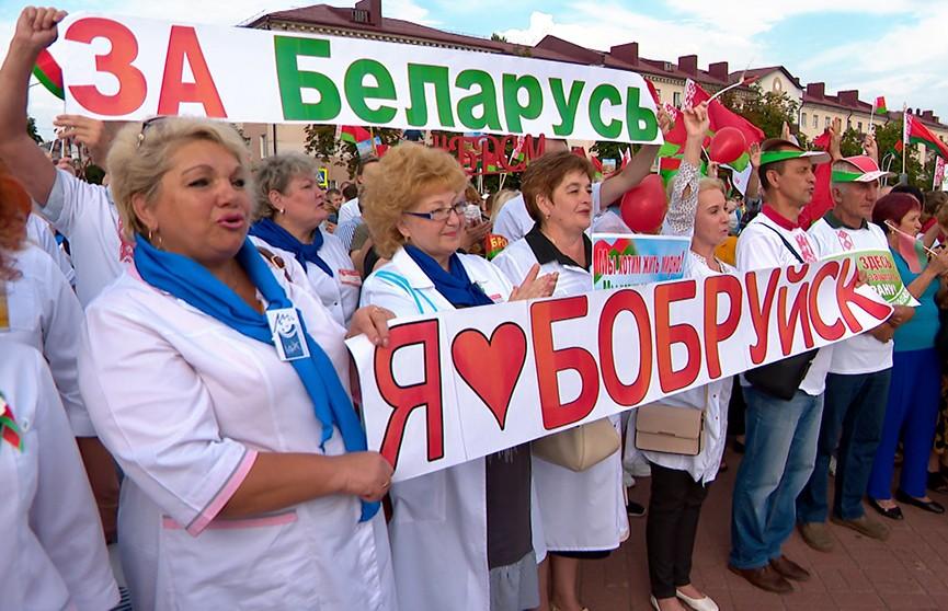 Как в Бобруйске прошла мирная акция в поддержку мира и безопасности
