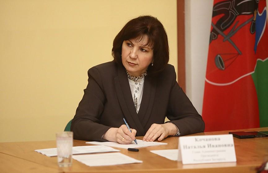 Глава Администрации Президента Наталья Кочанова провела выездной приём граждан в Новогрудке