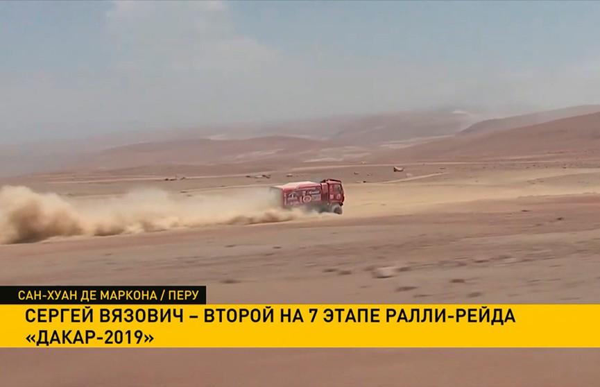 Наш МАЗ финишировал вторым на седьмом этапе «Дакара-2019»