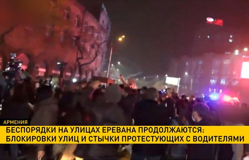 Беспорядки продолжаются в Армении и Грузии