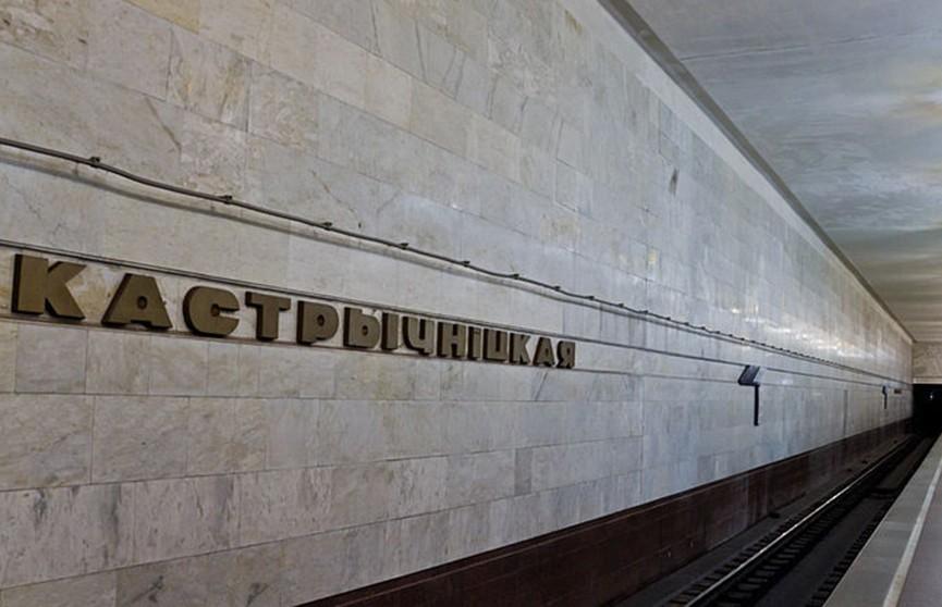 Второе ЧП в метро за день: на станции «Октябрьская» спасли упавшего на рельсы мужчину