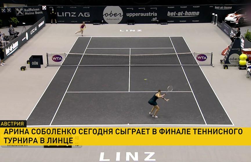 Арина Соболенко пробилась в финал теннисного турнира в Линце