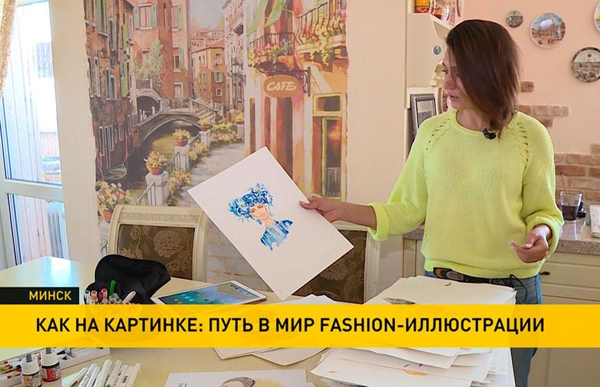 Fashion-иллюстрация: как создать шедевр на планшете и где черпать вдохновение?