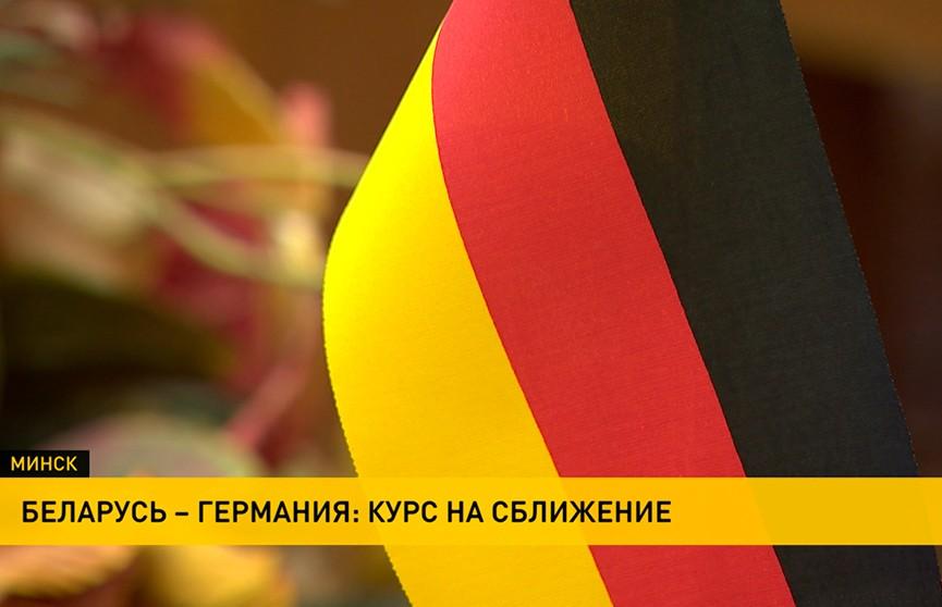 Депутаты Бундестага в Беларуси: с какими предложениями немецкие парламентарии прибыли в Минск?
