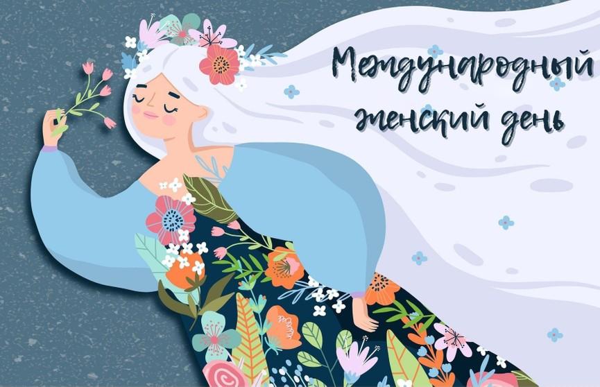 Всё о 8 Марта: откуда феминизм в СССР, при чем тут Клара Цеткин и как не стоит поздравлять своих дам