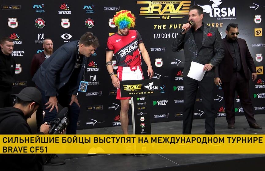 Сильнейшие бойцы выступят на международном турнире Brave CF 51 в Минске