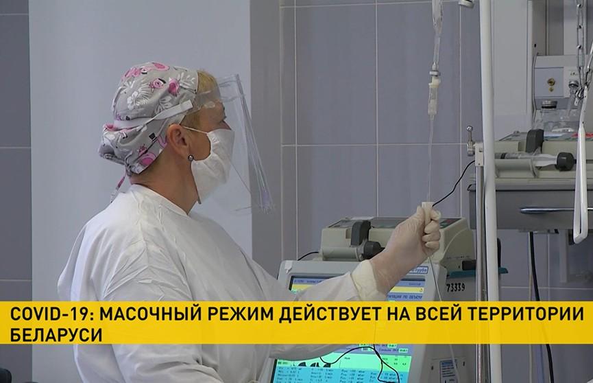 Когда здоровье дороже всего. По всей Беларуси введён обязательный масочный режим