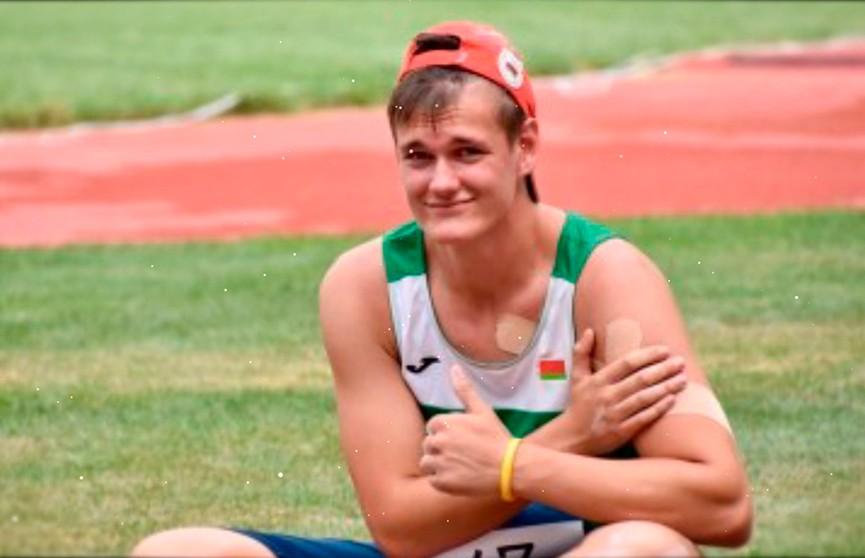 Белорусские легкоатлеты завоевали золото и серебро Европейского юношеского олимпийского фестиваля