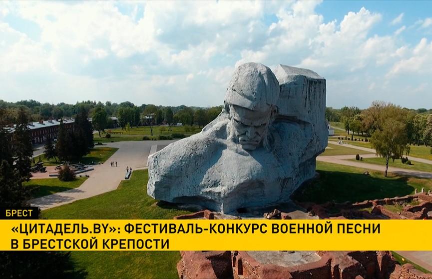«Цитадель.by»: фестиваль-конкурс военной песни пройдет в Брестской крепости