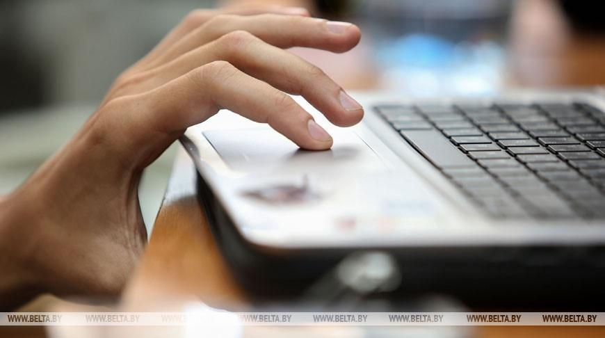 Мининформ ограничил доступ к ресурсу nn.by за размещение запрещенной информации
