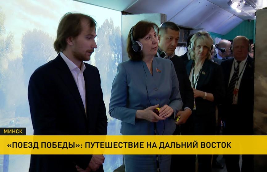 Передвижную выставку «Поезд Победы» посетила Наталья Кочанова
