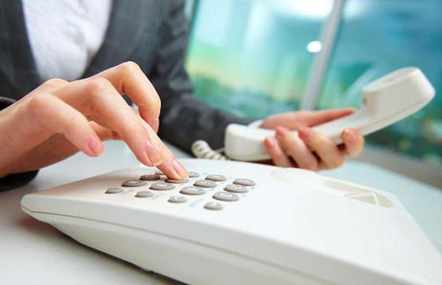 Прямые телефонные линии проводят  Мингорисполком и облисполкомы