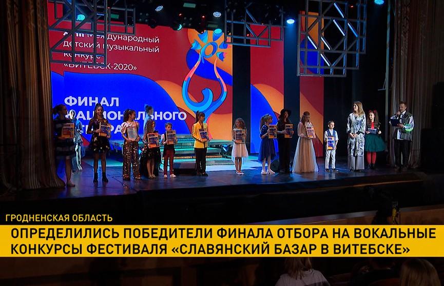 Роман Волознев представит Беларусь на конкурсе эстрадной песни «Славянский базар» в Витебске