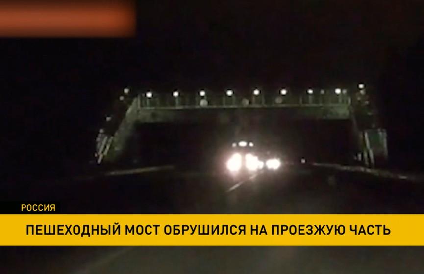 В Екатеринбурге пешеходный мост упал на проезжую часть
