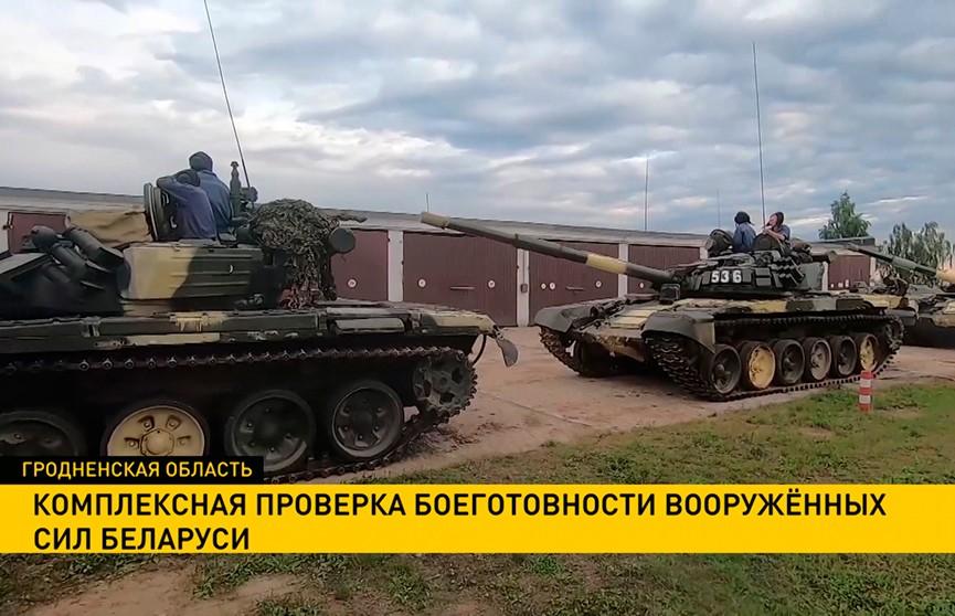 Комплексная проверка боеготовности армии продолжается на западе Беларуси