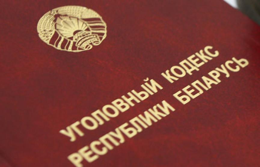 Возбуждено уголовное дело в отношении Координационного совета