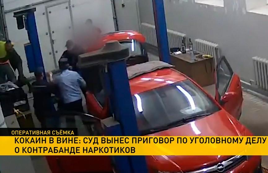 Белорусы перевозили кокаин в вине из Доминиканы в Россию: суд огласил приговор