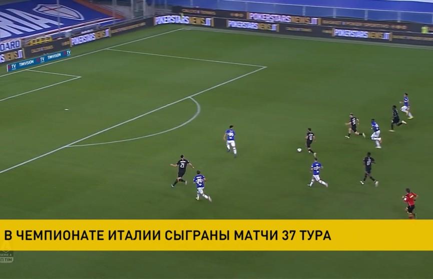 «Кальяри» обыграл «Ювентус» в чемпионате Италии по футболу