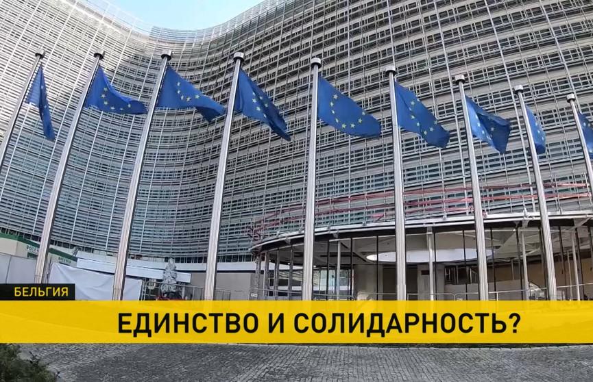 Евродепутаты призвали Еврокомиссию приостановить действие ряда прав Берлина, который поддерживает «Северный поток - 2»