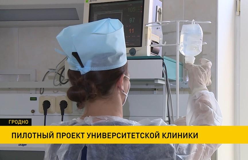 В белорусских областях могут появиться университетские клиники