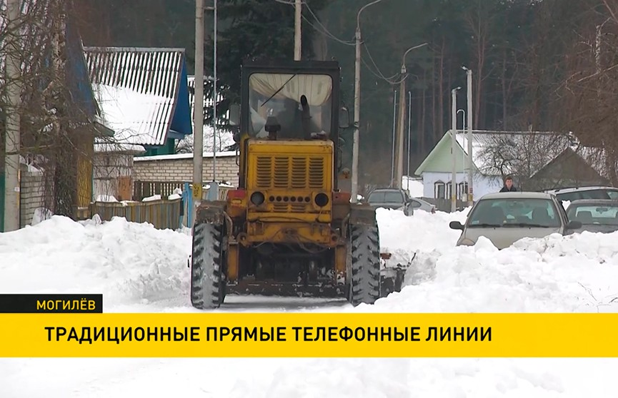 Расчистка улиц и дорог от снега стала основной темой обращений на прямые телефонные линии