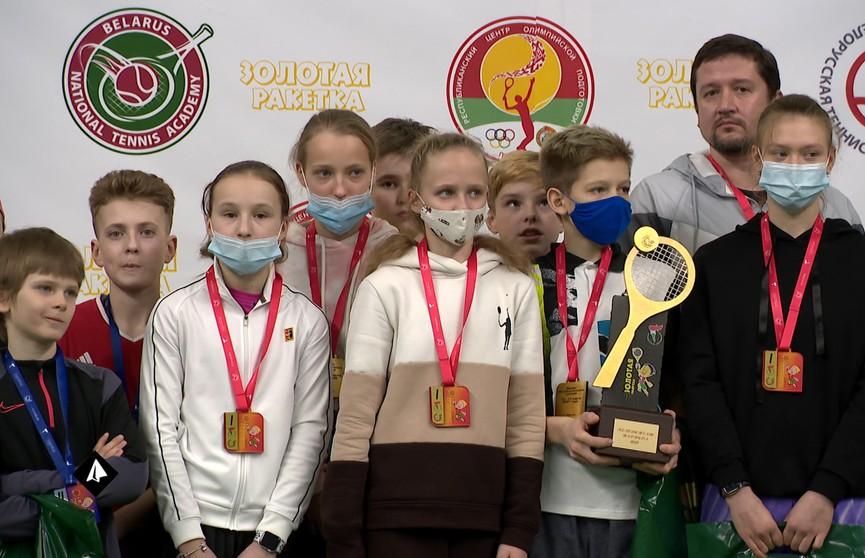 Завершился республиканский теннисный турнир среди детей «Золотая ракетка-2020»