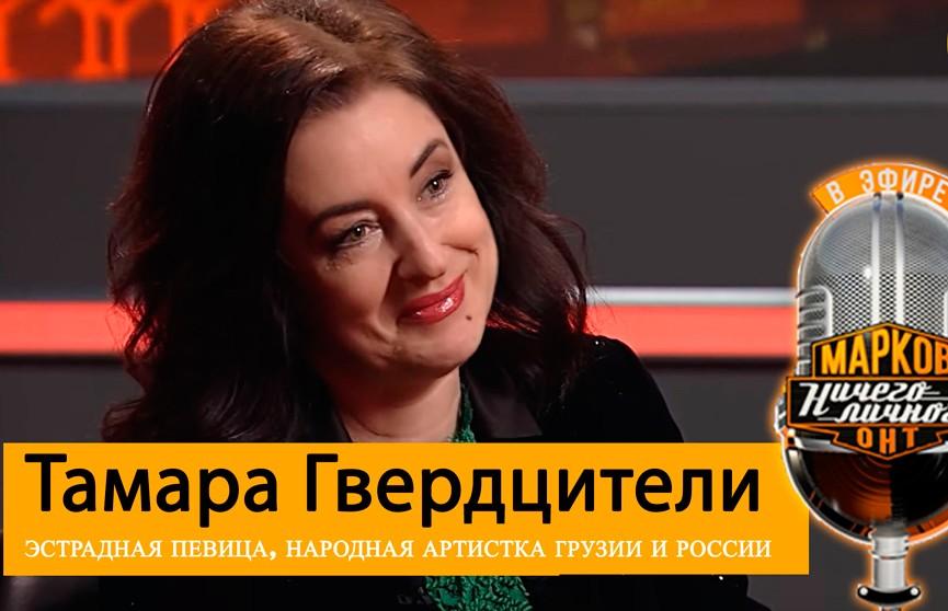 Тамара Гвердцители – о неизвестных фактах биографии, любви и возрасте