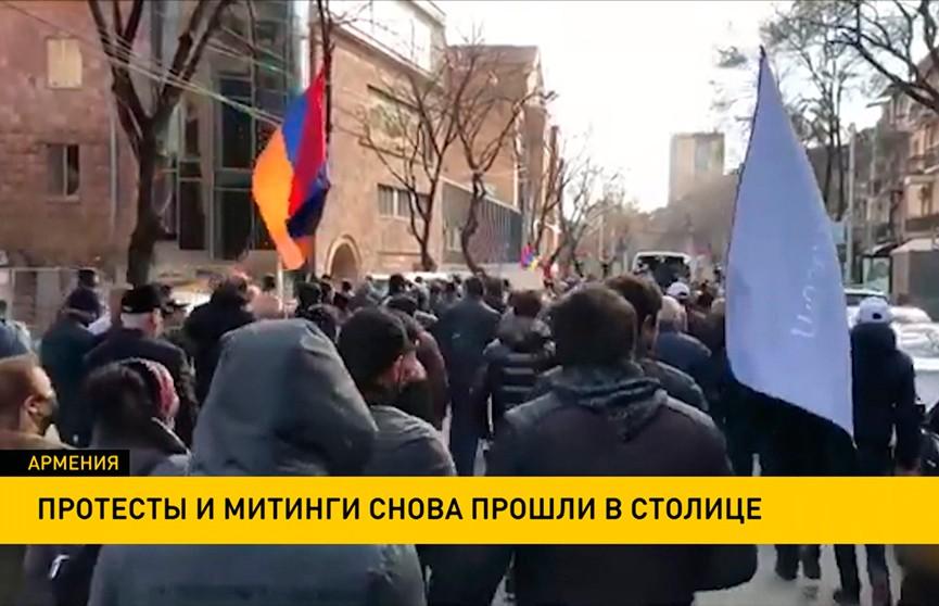 Акции протеста возобновились в Тбилиси и Ереване