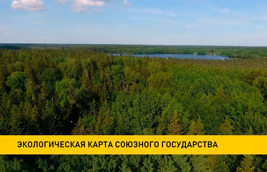 Для туризма и безопасности: ученые Беларуси и России создают единую экологическую карту