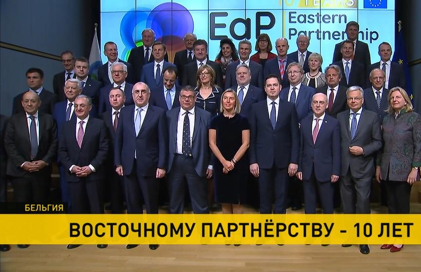Минск рассматривает «Восточное партнёрство» как площадку для развития диалога и взаимовыгодного сотрудничества с ЕС
