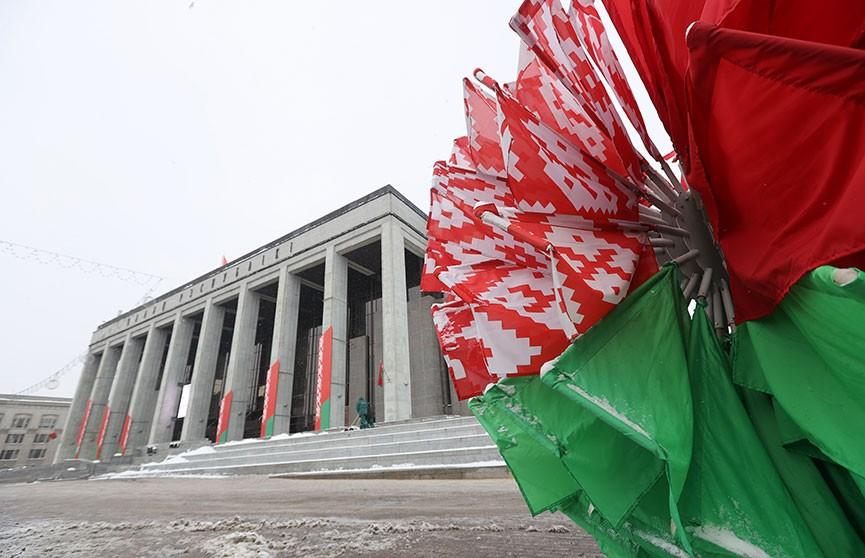 Единство. Развитие. Независимость: Минск принимает VI Всебелорусское народное собрание