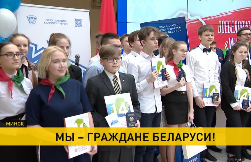 50 школьников получили свои первые паспорта в городской ратуше