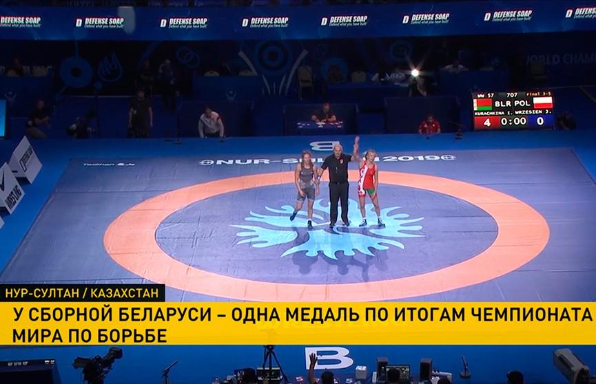 Белорусской сборной удалось завоевать одну медаль на ЧМ по борьбе в Нур-Султане