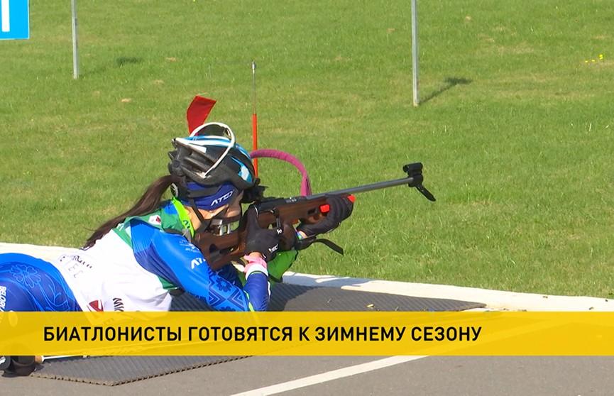Белорусские биатлонисты возобновили подготовку к зимнему сезону