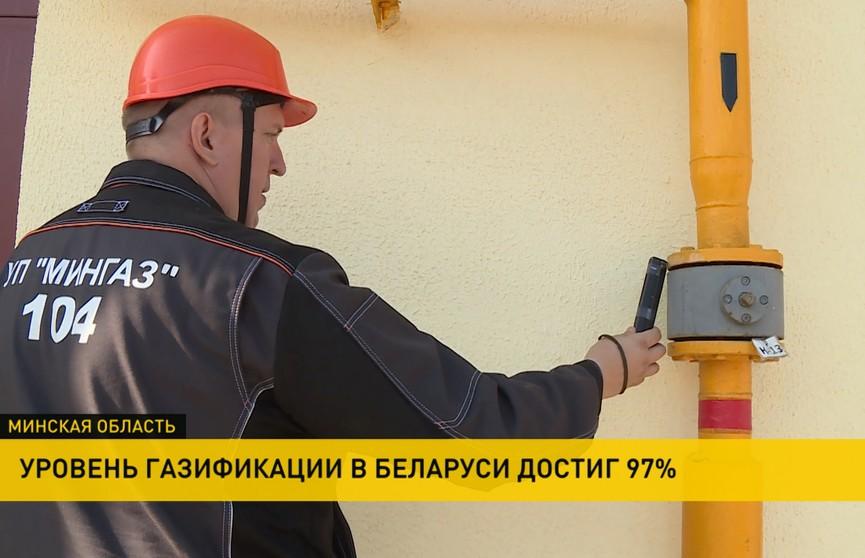 В Минске в одном из домов жильцы почувствовали запах газа – газовщики провели учения