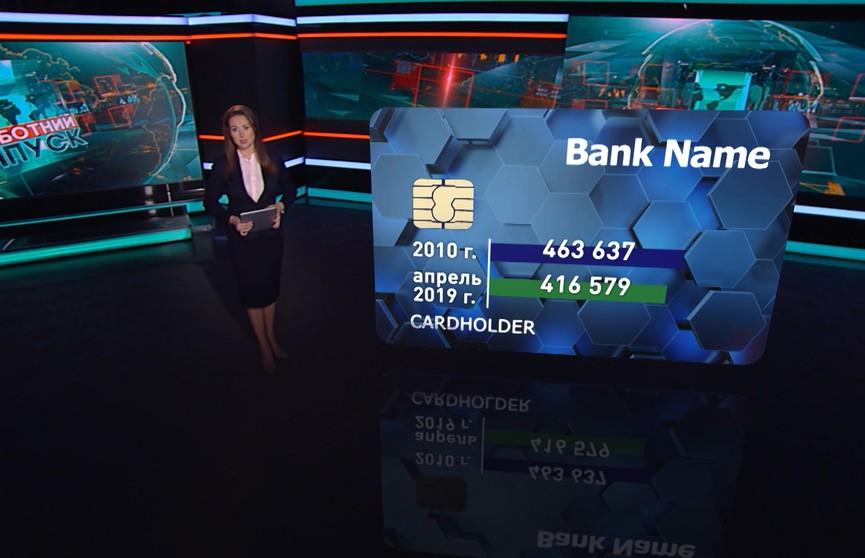 Беларусь лидирует в Восточной Европе по внедрению финансовых услуг